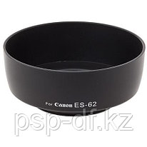 Canon ES-62 for Canon EF 50mm f/1.8 II