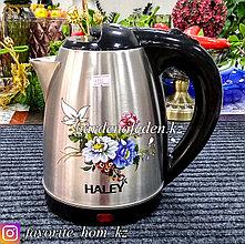 """Электрический чайник """"Haley"""". Цвет: Серебристый. 2л. Мощность: 1800Вт."""