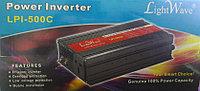 Инвертор Power Inverter LPI-500C LightWave