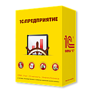 1С: Управление торговлей для Казахстана