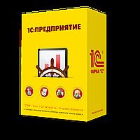 1С:Бухгалтерия сельскохозяйственного предприятия для Казахстана, клиентская лицензия на 20 рабочих мест