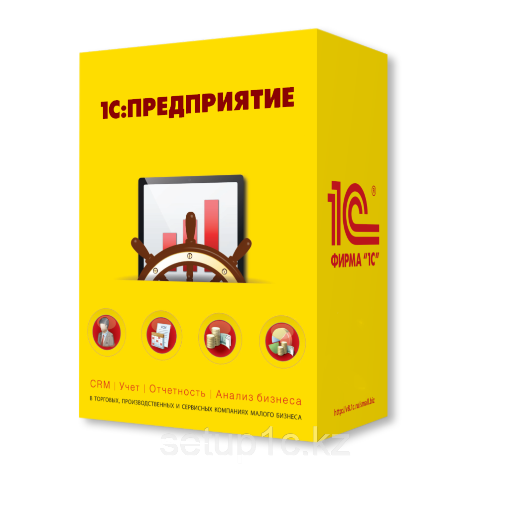 1С:Бухгалтерия сельскохозяйственного предприятия для Казахстана, клиентская лицензия на 5 рабочих мест (USB)