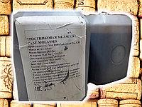 Меласса тростниковая, 25кг. Вьетнам