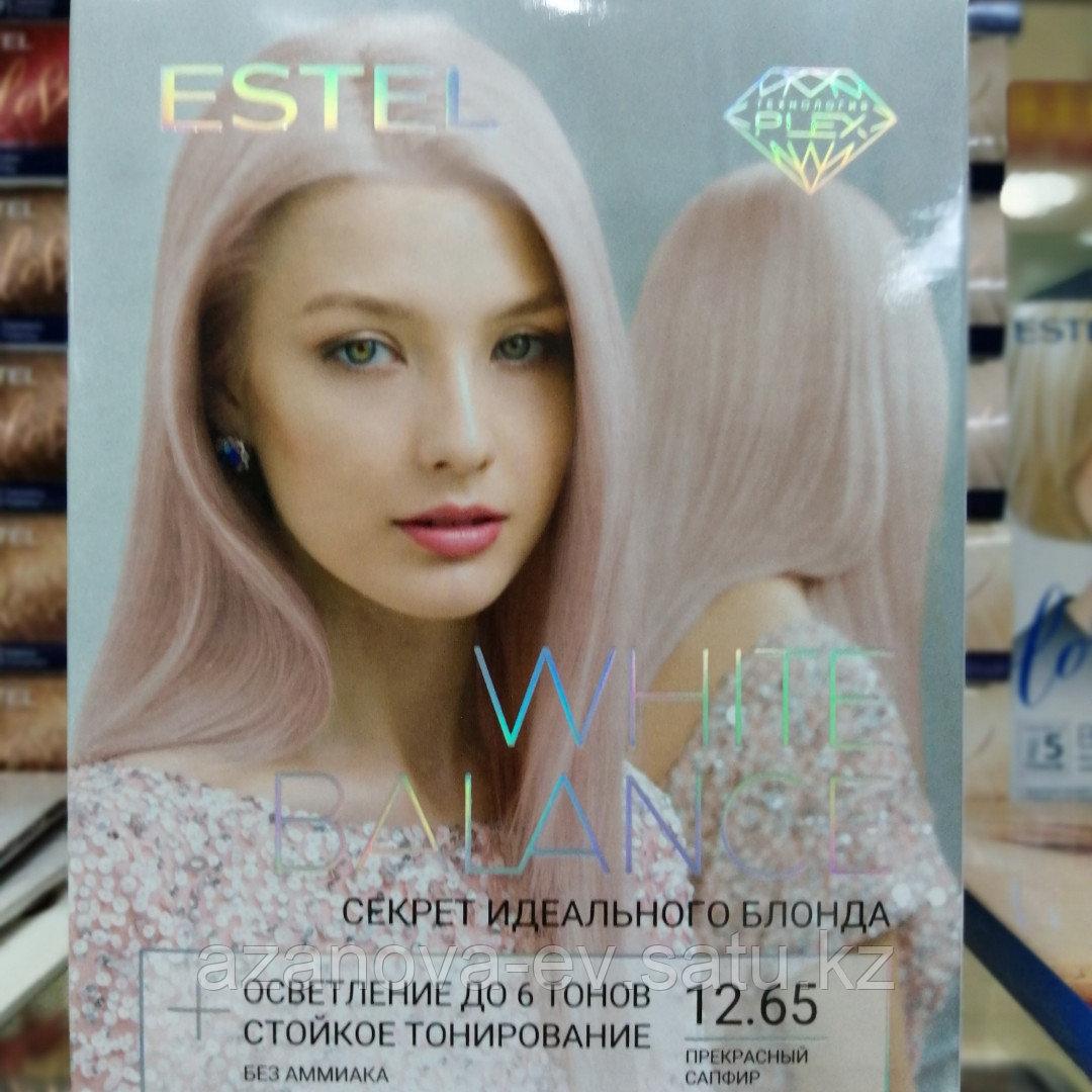 """Estel White Balance - Набор """"Секрет идеального блонда"""" - Завораживающий Жемчуг - фото 4"""