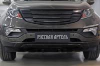 Тюнинг обвес переднего бампера Вариант 2 KIA Sportage 2014-