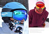 Горнолыжный очки, Горнолыжный маски, Очки для сноуборда Copozz