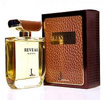Junaid Jamshed (100 мл, ОАЭ) - аромат для мужчин