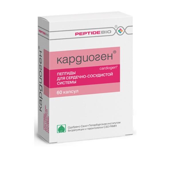 КАРДИОГЕН 60 пептиды сердечно-сосудистой системы