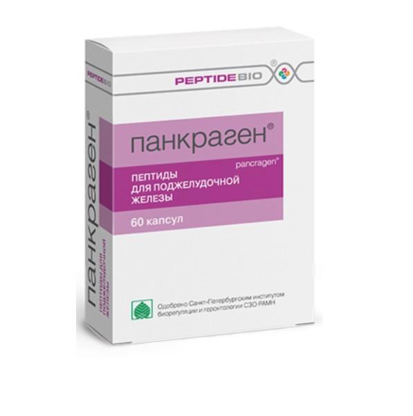 ПАНКРАГЕН 60 пептиды для поджелудочной железы