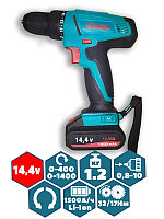 Дрель-шуруповерт аккумуляторная Vimax DS-10/16V