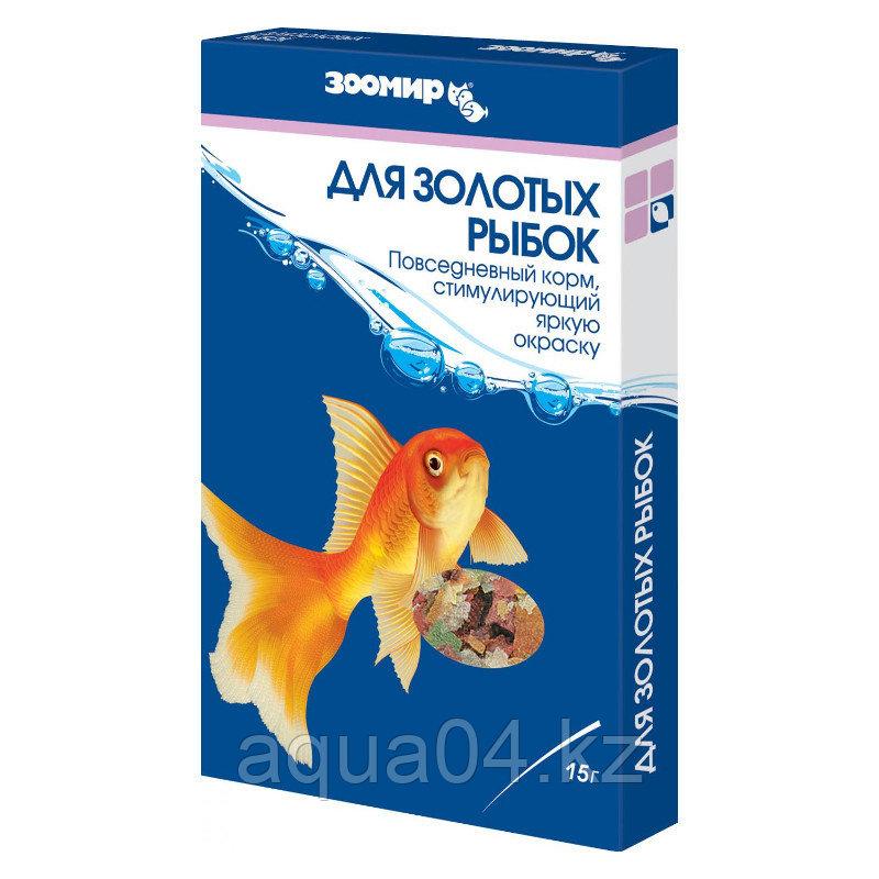 """ЗООМИР """"Корм для золотых рыбок"""" 15г"""