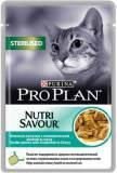 Pro Plan STERILISED 85г Океаническая рыба Влажный корм В ЖЕЛЕ  для стерилизованных кошек ПроПлан