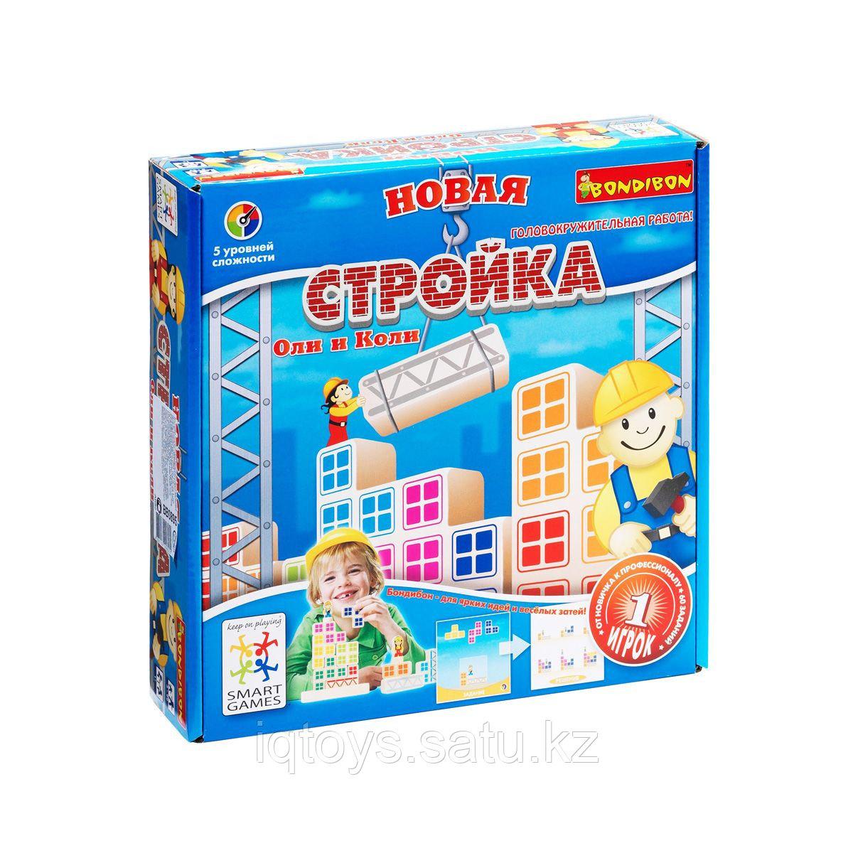 Новая стройка Оли и Коли - настольная игра-головоломка от компании Бондибон (Bondibon)