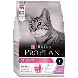 Pro Plan Deliсate 1,5кг Индейка Сухой корм для взрослых кошек с чувствительным пищеварением