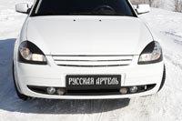 Комплект накладок для самостоятельного изготовления ресничек Lada Приора 2007-2013