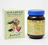 Аль-Рахик (Рахык) Alraheeq Мед с Черным Тмином 250гр