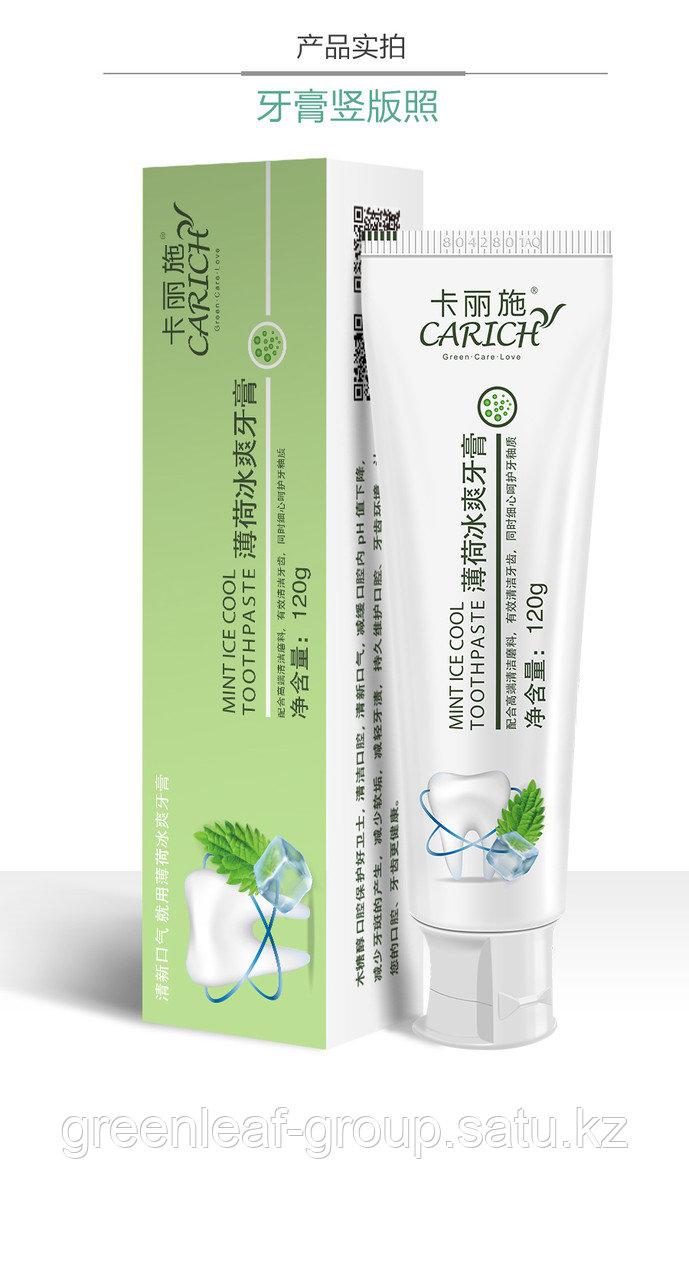 Зубная паста с ментолом Carich 120 г. от Greenleaf (Гринлиф)