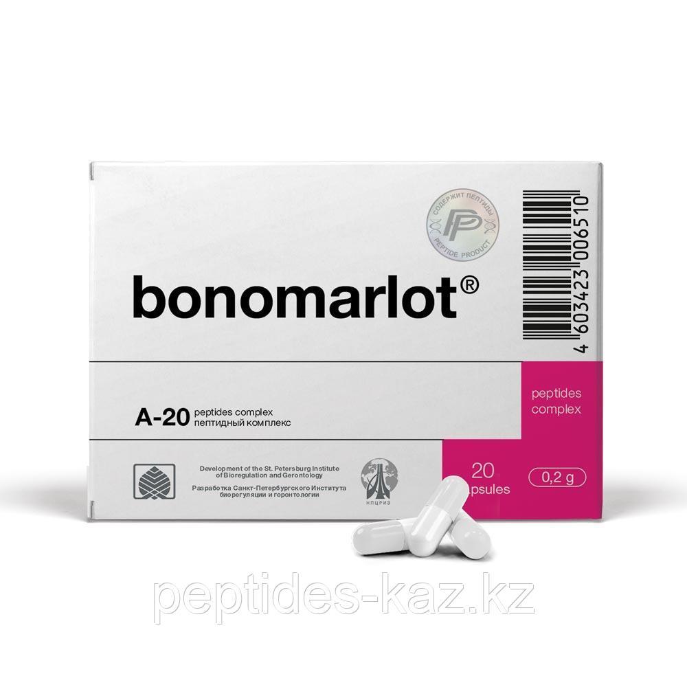 БОНОМАРЛОТ 20 пептиды для костного мозга и кроветворения
