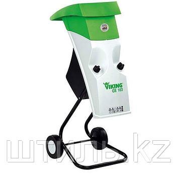 Измельчитель веток Viking GE 103.1 электрический садовый