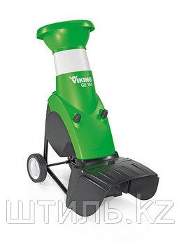 Измельчитель веток Viking GE 150 (2,3 кВт | 220В | 35 мм) электрический садовый