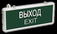 Табло световое аварийное на светодиодах, 1,5ч., 3Вт, одностороннее, ВЫХОД-EXIT, фото 1