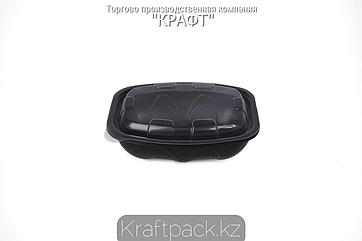 Контейнер с крышкой 138 ПП - 250 мл чёрный (100/500)