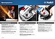 Углошлифовальная машина (болгарка), ЗУБР УШМ-П125-850, пылезащита, 125 мм, 11000 об/мин, 850 Вт, фото 4