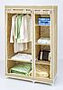Шкаф тканевый для одежды 110x50x165 см, Youlite