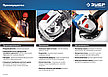 Углошлифовальная машина (болгарка), ЗУБР УШМ-П125-1000, пылезащита, 125 мм, 11000 об/мин, 1000 Вт, фото 4