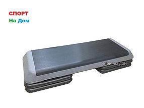 Степ платформа для аэробики серая ( Габариты: 110 х 41 х 21 см )
