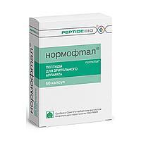 НОРМОФТАЛ 60 пептиды для зрительного аппарата