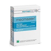 ТЕСТАГЕН 60 пептиды для улучшения половых функций у мужчин