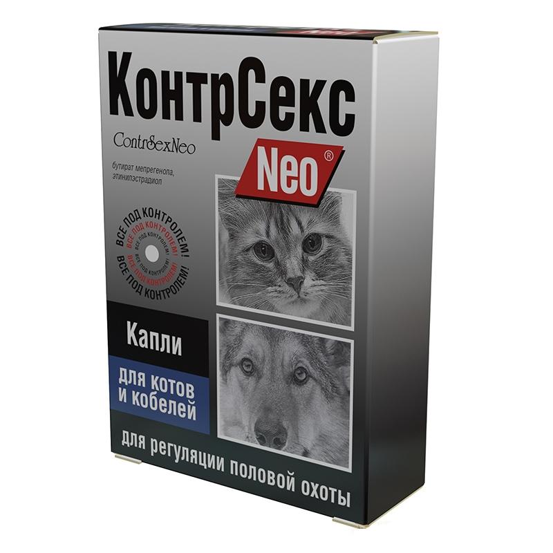 КонтрСекс Neo Капли для регуляции половой охоты для котов и кобелей