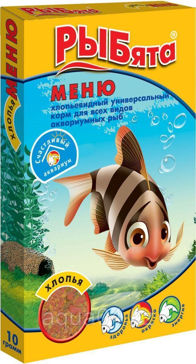 """РЫБята """"МЕНЮ  ХЛОПЬЯ"""" 10г"""