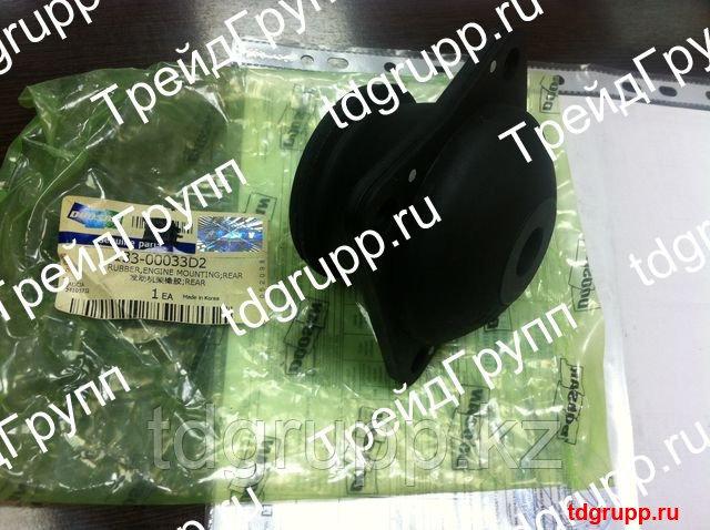 133-00033D2 Подушка ДВС Doosan