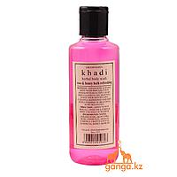 Гель для душа Роза и Мед KHADI (Rose & Honey Herbal Body Wash), 210 мл