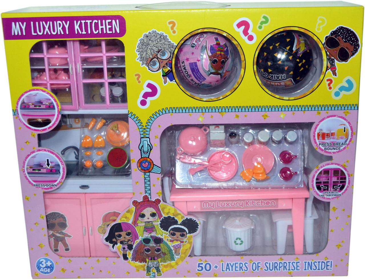 Немного помятая!!! LK 1040B My Luxury Kitchen  кухня + 2 Шара 41*34см