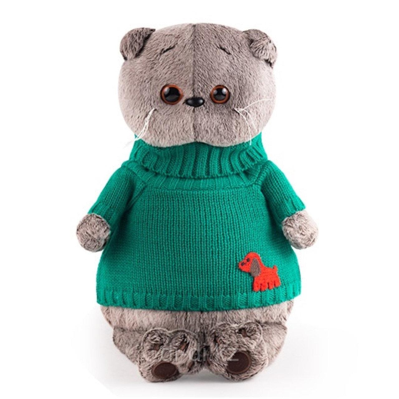 """Мягкая игрушка """"Басик в зеленом свитере с собачкой"""", 25 см"""