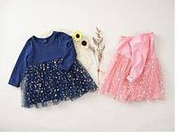 Платье нарядное, цвет темно-синий