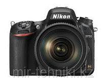Фотоаппарат Nikon D750 kit 24-120mm f/4G ED VR с WI-FI+ Батарейный блок