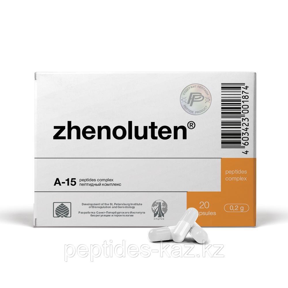 ЖЕНОЛУТЕН 20 пептиды для яичников