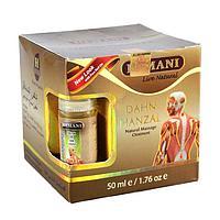 Мазь от боли в суставах и от растяжений - Hemani Dahn Hanzal - 50 мл (С массажным маслом 5 мл)