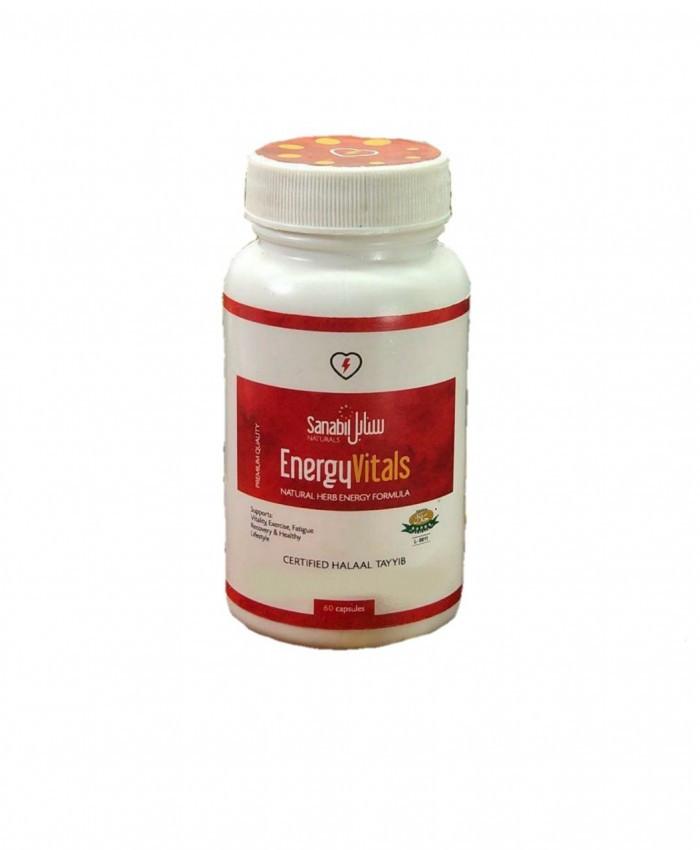 Смесь лечебных трав для похудения Slim Vitals Sanabil (60 капсул, Пакистан)