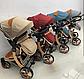 Детская коляска-трансформер 2в1 Aimile Wingoffly (на золотой раме), Китай, фото 2