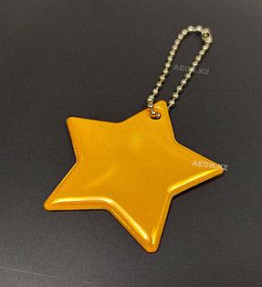 Брелок светоотражающий (Звезда оранжевая)