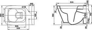 Унитаз консольный (подвесной) Милан МЛ, фото 2