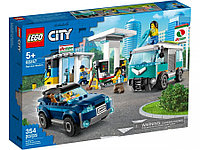 60257 Lego City Станция технического обслуживания, Лего Город Сити