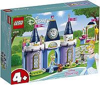 43178 Lego Disney Princess Праздник в замке Золушки, Лего Принцессы Дисней