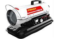 Тепловая пушка FIRMAN F2000DH