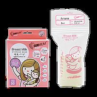 Sunmum Baby Пакет для хранения грудного молока